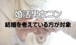 4月20日(金)
